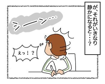 07092017_cat2.jpg