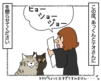 09082017_cat1mini.jpg
