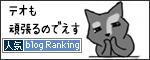 13072017_catbanner.jpg