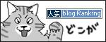 21082017_catbanner.jpg