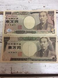 yukiti2のコピー