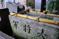 大将軍八神社5