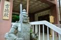 大将軍八神社17