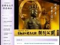 2017年 京都・秋季:非公開文化財 特別公開1
