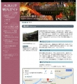 2017年 京都・秋季:非公開文化財 特別公開6
