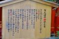 葵稲荷神社6