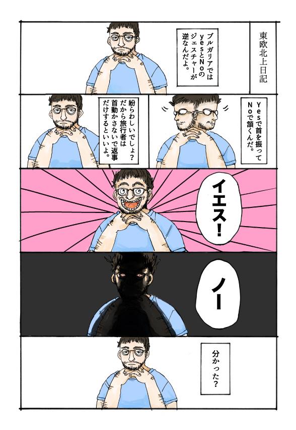 wtt010-1.jpg