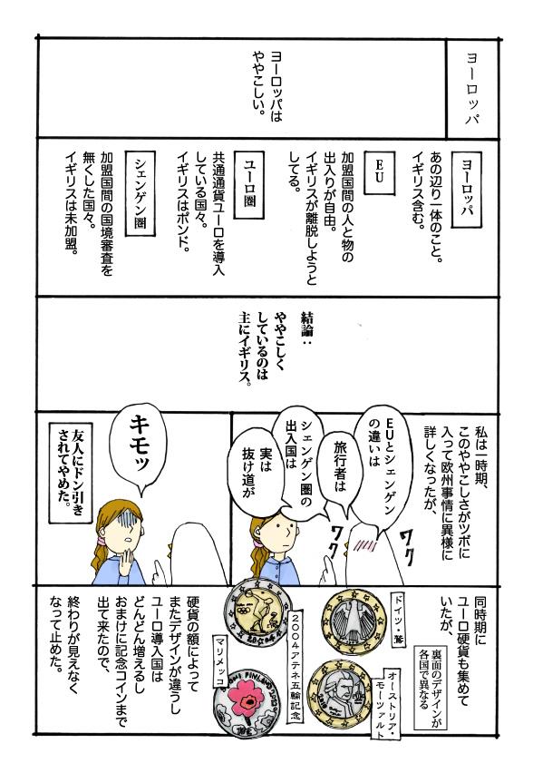 wtt010-4.jpg