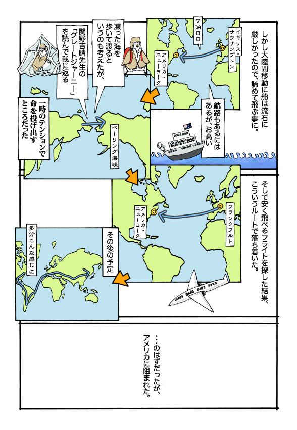 wtt011-2.jpg