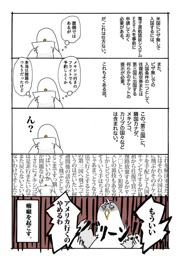 wtt011-3.jpg