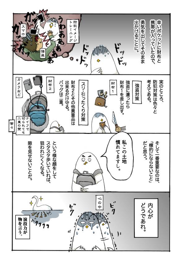 wtt012-3.jpg