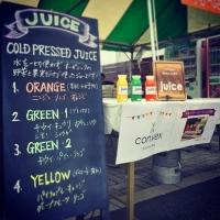 Cold Presse Juice