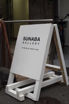 20170828SUNABA_MG_6213.jpg