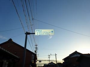 DSC078720049.jpg