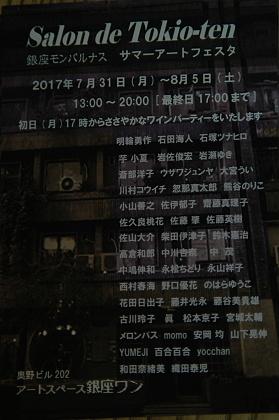 DSC_3900 - コピー