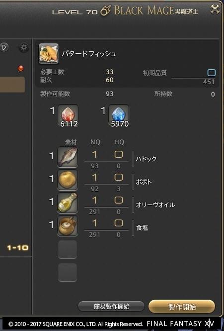 20180808_6.jpg
