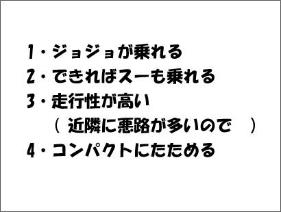 20170809-001.jpg