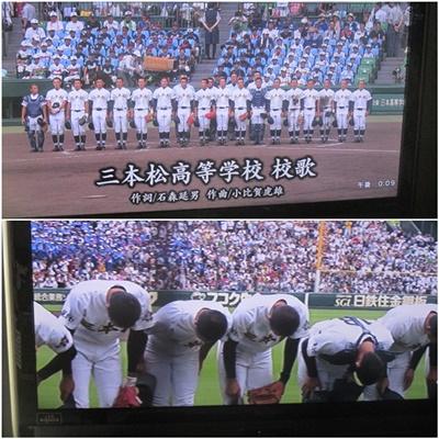 0813-野球