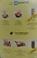 19_menu.jpg