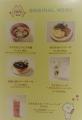 20_menu.jpg