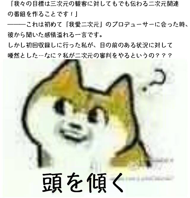 20170715_1.png