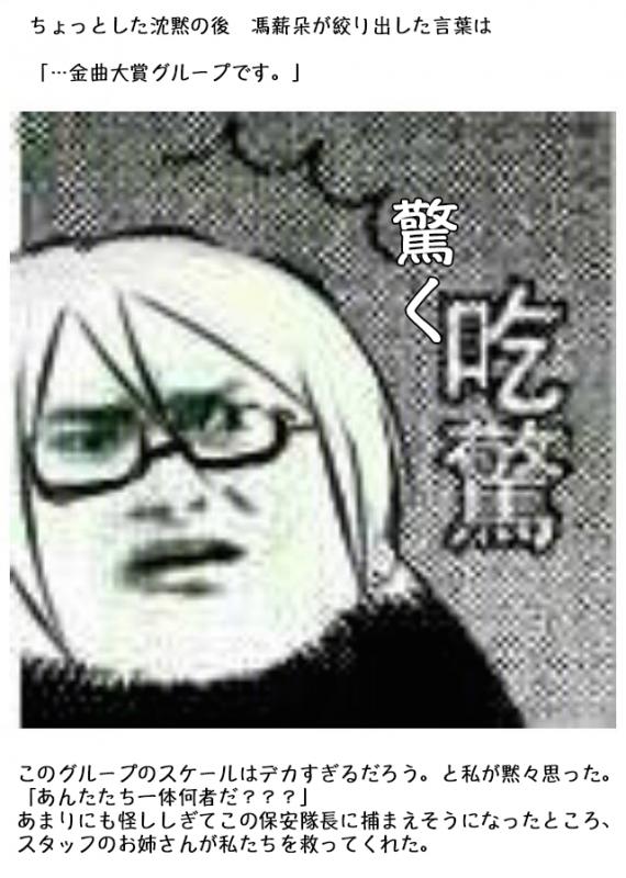 20170722微博更新ya7