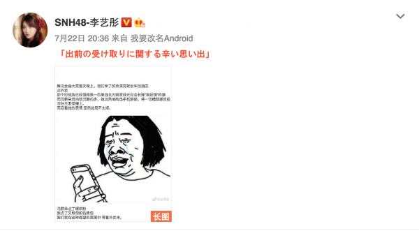 weibi20170722.png