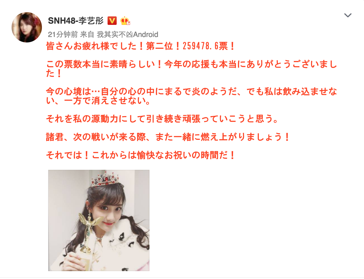 weibo222.png