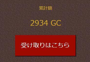 GC20170816.jpg