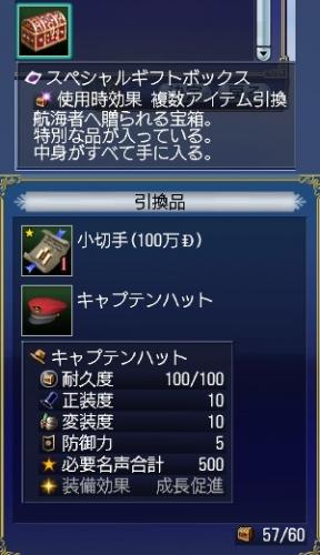 item201610031.jpg