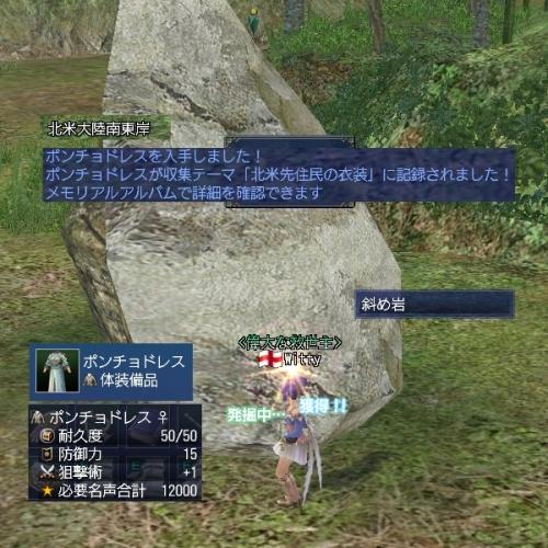 memory201707285.jpg