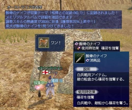 memory201707303.jpg