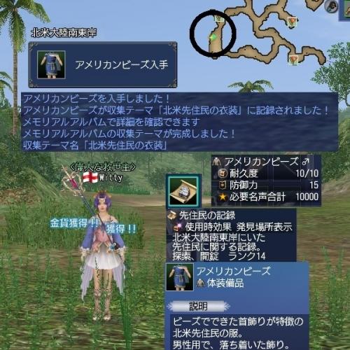 memory201707314.jpg
