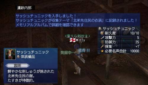 memory201707315.jpg