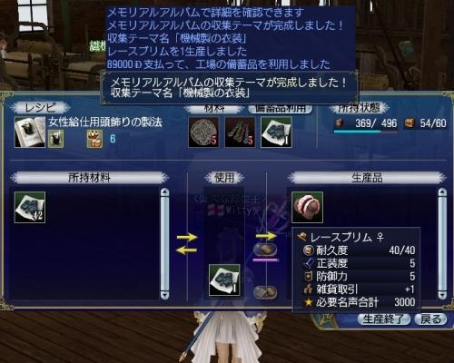 memory2017080120.jpg