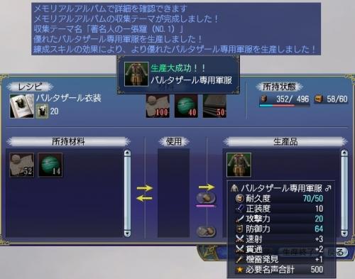 memory201708117.jpg