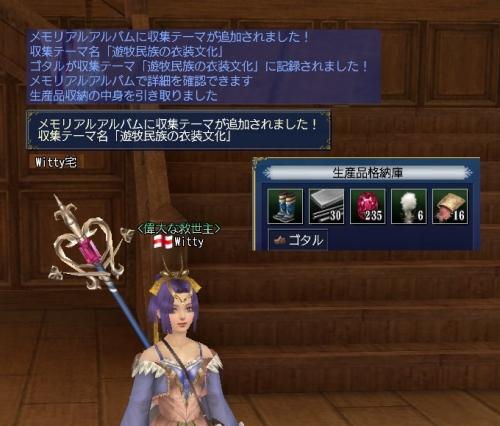 memory_culturedressing1.jpg