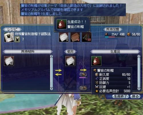 memory_freecreate7.jpg