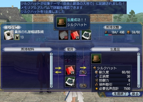 memory_freecreate8.jpg