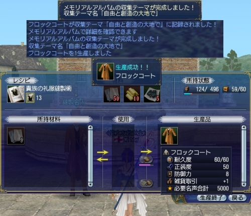 memory_freecreate9.jpg