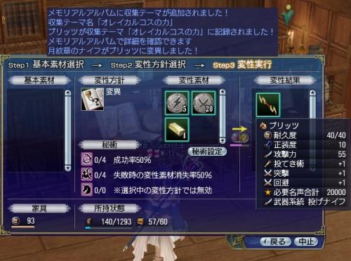 memory_oreipower01.jpg