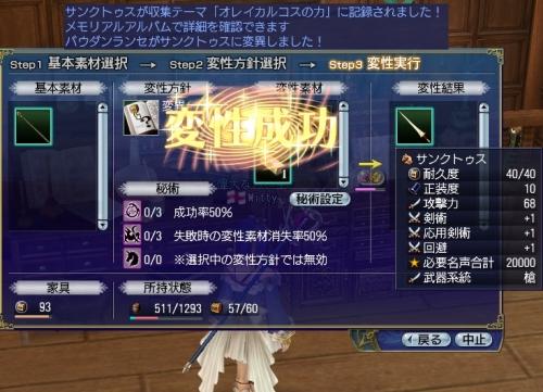 memory_oreipower02.jpg