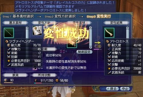 memory_oreipower03.jpg