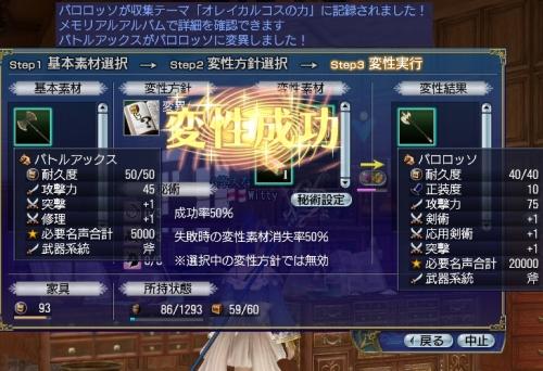memory_oreipower05.jpg