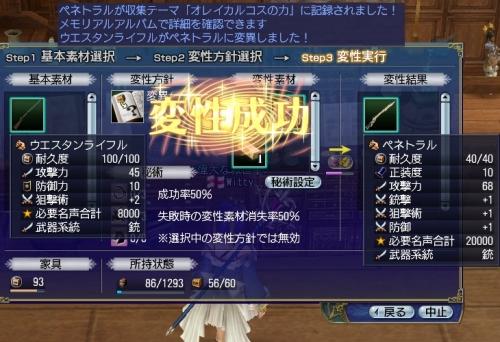 memory_oreipower06.jpg