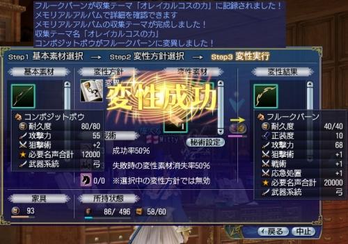 memory_oreipower07.jpg