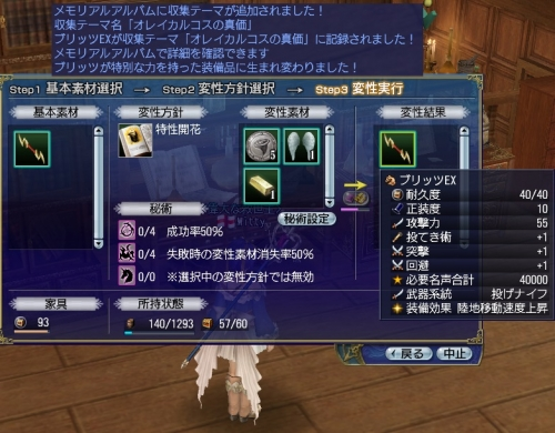 memory_oreireal01.jpg
