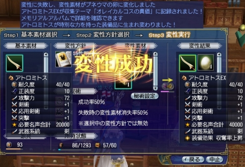 memory_oreireal02.jpg