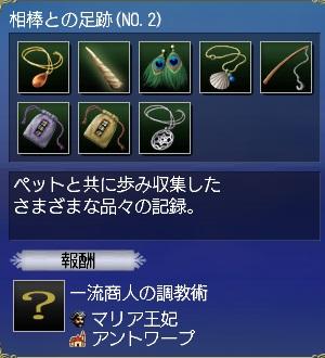 memory_pet02.jpg