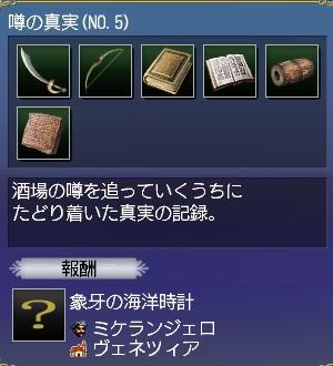 memory_real500.jpg